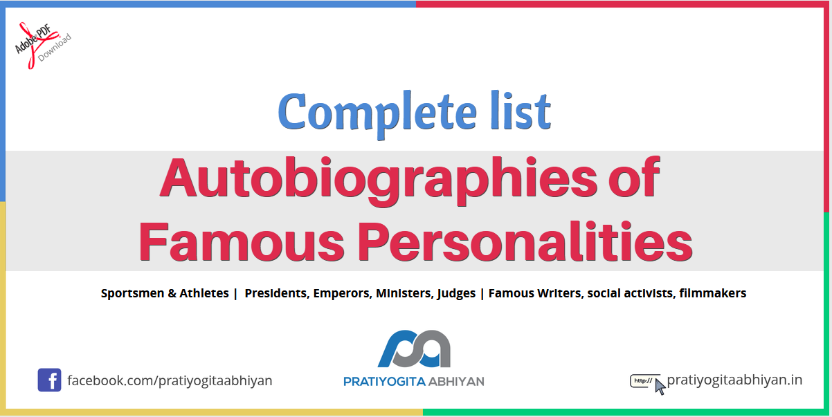 Autobiographies of Famous Personalities