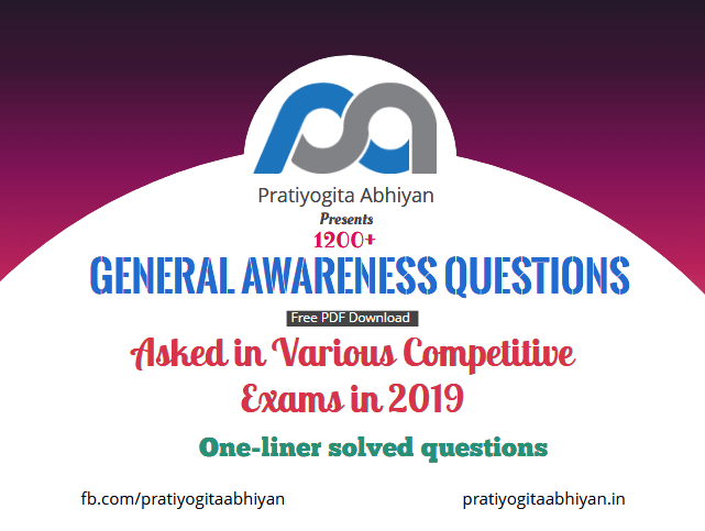 1200+ General Awareness Questions Asked in Various Competitive Exams in 2019
