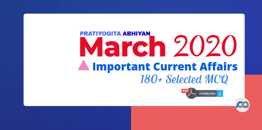 Current Affairs PDF Download: March 2020