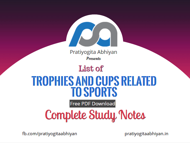 Important Trophies and Cups related to Sports