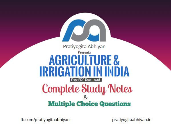 Agriculture & Irrigation system in India (Notes+MCQ)
