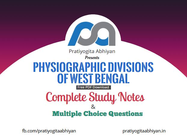 Physiographic divisions of West Bengal