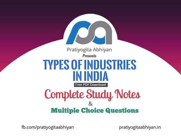 Industries in India (Notes+MCQ)