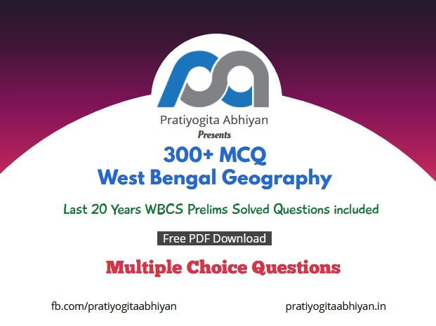 300+ MCQ on West Bengal Geography Free PDF Download