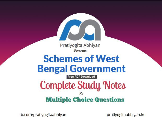 Schemes of West Bengal Government PDF Download