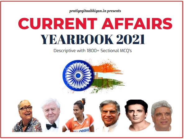 Current Affairs India Yearbook 2021 Free PDF Download