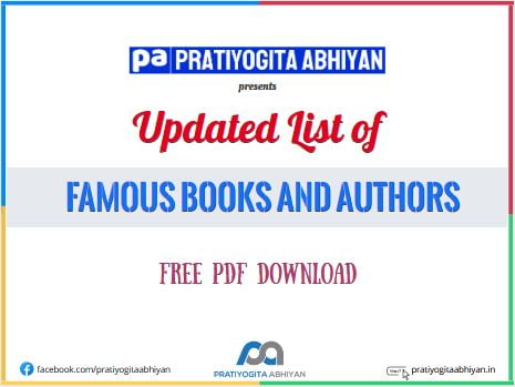 List of Famous Books and Authors PDF (Updated till 2021)