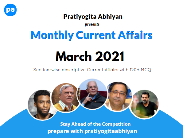 Current Affairs PDF Download: March 2021
